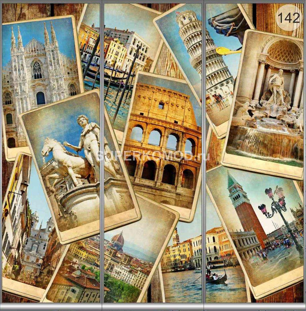 путешествие на открытках подключается